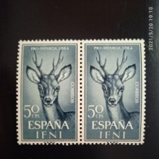 Sellos: IFNI ESPAÑA 50 CTS PRO INFANCIA AÑO 1964... Lote 264973429