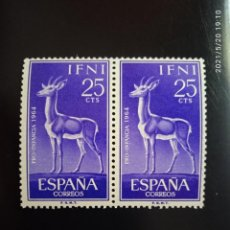 Sellos: IFNI ESPAÑA 25 CTS PRO INFANCIA AÑO 1964... Lote 264973774