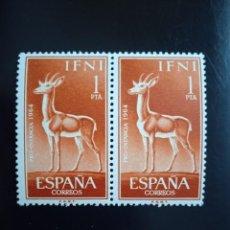 Sellos: IFNI ESPAÑA 1 PTA PRO INFANCIA AÑO 1964... Lote 264973954