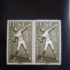 Selos: IFNI ESPAÑA 50+20 CTS DIA DEL SELLO AÑO 1959... Lote 264974469