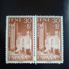Sellos: IFNI ESPAÑA 30+10 CTS DIA DEL SELLO AÑO 1960... Lote 264975109