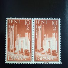 Sellos: IFNI ESPAÑA 10+5 CTS DIA DEL SELLO AÑO 1960... Lote 264975469