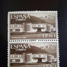 Sellos: IFNI ESPAÑA 50+20 CTS DIA DEL SELLO AÑO 1960... Lote 264975694