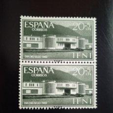 Sellos: IFNI ESPAÑA 20+5 CTS DIA DEL SELLO AÑO 1960... Lote 264975804