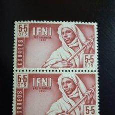 Sellos: IFNI ESPAÑA 5+5 CTS PRO INFANCIA AÑO 1953... Lote 264976449