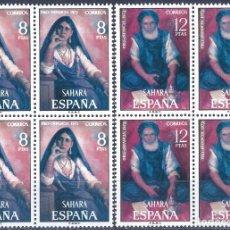 Sellos: SAHARA 1972. EDIFI 306-307. PRO INFANCIA. PINTURAS (SERIE COMPLETA EN BLOQUES DE 4). MNH **. Lote 264986884