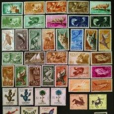 Selos: LOTE SELLOS DEPENDENCIA ESPAÑOLA DE IFNI. Lote 264986949