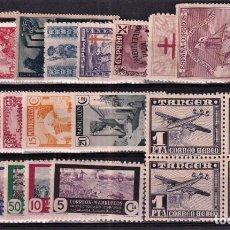 Selos: SELLOS ESPAÑA FICHA LLENA DE SELLOS DE FILIPINAS. Lote 265181454
