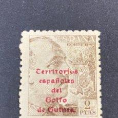 Sellos: GOLFO DE GUINEA. 1943. EDIFIL 271. FRANCISCO FRANCO. NUEVO. CON CHARNELA. VER. Lote 265424689