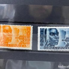 Sellos: GUINEA, 1951. EDIFIL 309/310. CONFERENCIA INT. AFRICANISTAS. SERIE COMPLETA. NUEVO. SIN FIJASELLOS. Lote 265441724