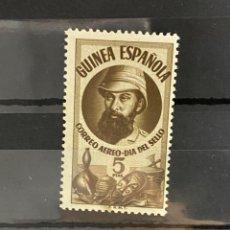 Sellos: GUINEA ESPAÑOLA, 1950. EDIFIL 294. CORREO AEREO. DIA DEL SELLO. SERIE COMPLETA. NUEVO. SIN FIJASELLO. Lote 265442624