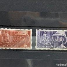 Sellos: GUINEA ESPAÑOLA, 1955. EDIFIL 342/43. CENTENARIO IRADIER. SERIE COMPLETA. NUEVO. SIN FIJASELLOS. Lote 265443599