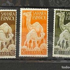 Timbres: SAHARA ESPAÑOL, 1951. EDIFIL 91/93. DIA DEL SELLO. SERIE COMPLETA. NUEVO. CON FIJASELLOS. Lote 265447694