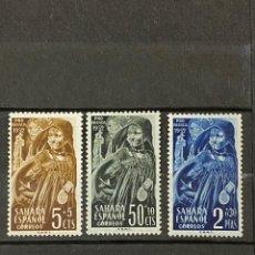 Timbres: SAHARA ESPAÑOL, 1951. EDIFIL 91/93. PRO INFANCIA. SERIE COMPLETA. NUEVO. CON FIJASELLOS. VER FOTOS. Lote 265450384