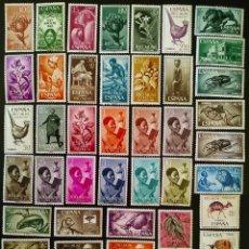 Selos: LOTE DE 50 SELLOS DE RÍO MUNI. Lote 265648459