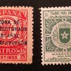 Sellos: MARRUECOS FISCALES. Lote 265652894