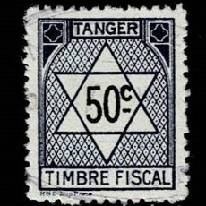 Selos: 0305 MARRUECOS TIMBRE FISCAL TANGER VALOR 50 CTS USADO. Lote 265719134