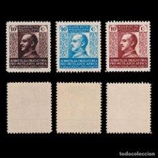 Selos: MARRUECOS BENEFICENCIA.1937-1938.PRO MUTILADOS DE GUERRA. SERIE MNH.EDIFIL 1-3. Lote 265742909