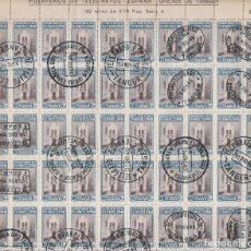 Sellos: ESPAÑA ( TÁNGER).AÑO 1946 .BENEFICENCIA. 100 SERIES COMPLETAS. Lote 265780529