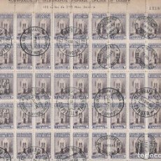 Sellos: ESPAÑA ( TÁNGER).AÑO 1946 .BENEFICENCIA. 100 SERIES COMPLETAS.. Lote 265781544