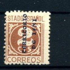 Selos: IFNI Nº 1A/2A, 4A. AÑO 1941/42. Lote 265970588