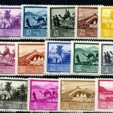 Sellos: ÁFRICA OCCIDENTAL ESPAÑOLA Nº 3/19. AÑO 1950. Lote 265973753