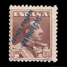 Sellos: TANGER.1930-33. SELLOS ESPAÑA HABILITADO.10P.USADO.EDIFIL 69. Lote 266181973
