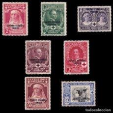 Sellos: TANGER 1926.PRO CRUZ ROJA ESPAÑOLA.7 VALORES NUEVO*. Lote 266182478