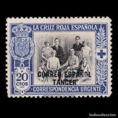 Sellos: TANGER 1926.PRO CRUZ ROJA ESPAÑOLA.20C MNG.EDIFIL 36. Lote 266182648