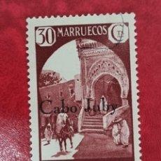 Sellos: SELLO CABO JUBI AÑO 1933/35 USADO APENAS VISIBLE EL MATASELLOS. Lote 266212778