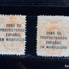 Sellos: 2 UDS EDIFIL 61 * MARRUECOS ESPAÑA 1916 15 CTS AMARILLO. Lote 266217998