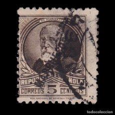 Sellos: TANGER.1933-38.SELLO ESPAÑA HABILITADO.5C.USADO.EDIFIL 72. Lote 266222328