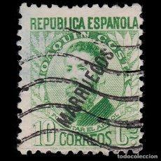 Sellos: TANGER.1933-38.SELLOS ESPAÑA HABILITADO.10C.USADO.EDIFIL 73. Lote 266222943