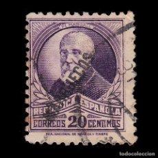 Sellos: TANGER.1933-38. SELLOS ESPAÑA HABILITADO.20C.USADO.EDIFIL 75. Lote 266224043