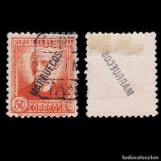 Sellos: TANGER.1933-38. SELLO ESPAÑA HABILITADO.50C.USADO.EDIFIL 79. Lote 266225778