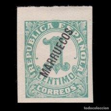 Sellos: TANGER.1933-1938.SELLO ESPAÑA HABILITADOS.1C.MNH.EDIFIL 70. Lote 266227928