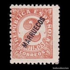 Sellos: TANGER.1933-38. SELLOS ESPAÑA HABILITADOS.2C.MNH. EDIFIL 71. Lote 266228293