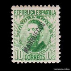 Sellos: TANGER.1933-1938. SELLOS ESPAÑA HABILITADOS.10C.MNH. EDIFIL 73. Lote 266228758