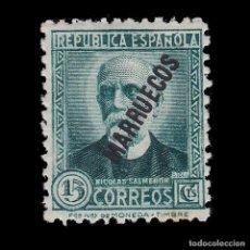 Sellos: TANGER 1933-38. SELLO ESPAÑA HABILITADO.15C.MH. EDIFIL 74. Lote 266229198