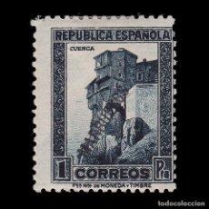 Sellos: TANGER 1933-38. SELLOS ESPAÑA HABILITADOS.1P.MH.EDIFIL 81. Lote 266230963