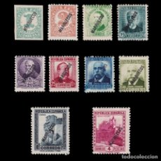 Sellos: TANGER.1933-38. SELLOS ESPAÑA HABILITADOS.10 VALORES.MNH-MH.. Lote 266272063