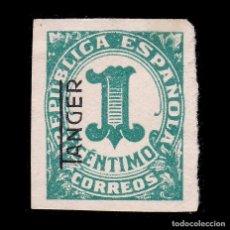 Sellos: TANGER.1937-38.SELLO ESPAÑA HABILITADO.1C.MNG.EDIFIL 85. Lote 266286133
