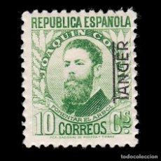 Sellos: TANGER 1937-38.SELLOS ESPAÑA HABILITADO.10C.MH.EDIFIL 88. Lote 266286768