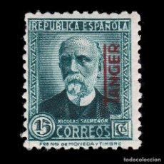 Sellos: TANGER 1937-38. SELLO ESPAÑA HABILITADOS.15C.MH.EDIFIL 88. Lote 266287078