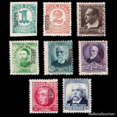 Sellos: TANGER.1937-38.SELLOS ESPAÑA.8 VALORES NUEVO.EDIFIL 85-93. Lote 266360283