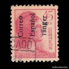Sellos: TANGER.1938.SELLOS ESPAÑA HABILITADO.45C USADO.EDIFIL 103. Lote 266360828