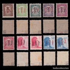 Sellos: TANGER.1938.ESPAÑA.10 MH.ROIG.EDIFIL 96-105. Lote 266364473