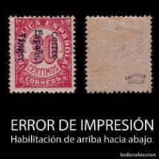 Sellos: TANGER.1938.30C.ERROR IMPRESIÓN.NUEVO*.EDIFIL 101HI. Lote 266368953