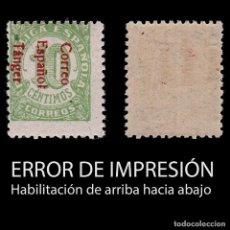 Selos: TANGER.1938.ESPAÑA.10C.ERROR IMPRESIÓN.MNH.EDIFIL 97HI. Lote 266370213