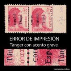 Sellos: TANGER.1938. ESPAÑA.45C.BLQ2.ERROR IMPRESIÓN.MNH.EDIFIL 103HE. Lote 266372563